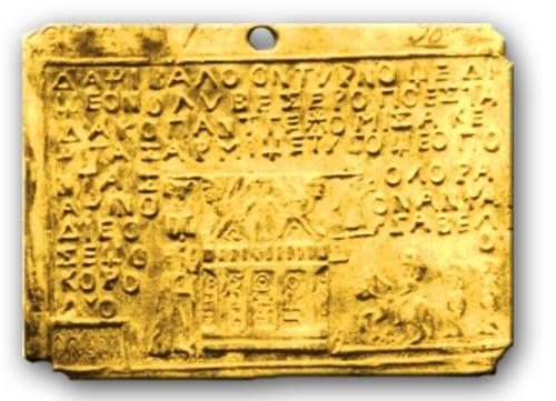 piedra de runas.jpg3