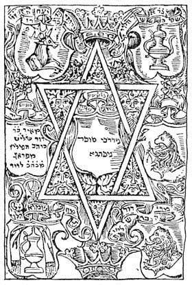 símbolo de salomón 1