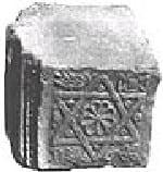 simbolo de salomón 2