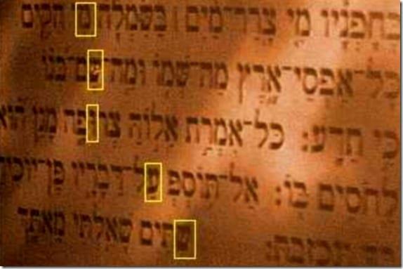 codigo-biblico