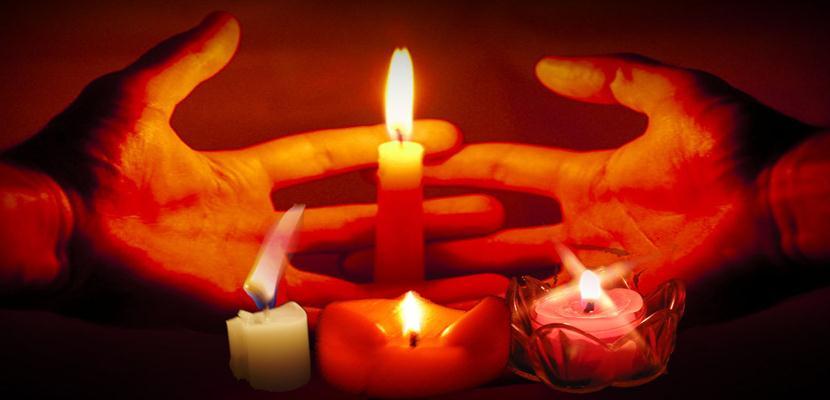 Ritual amor 1