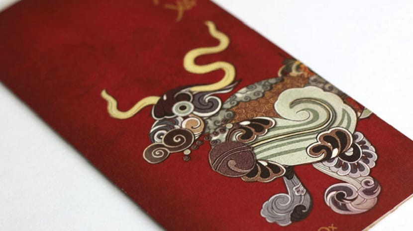 Hung Bao