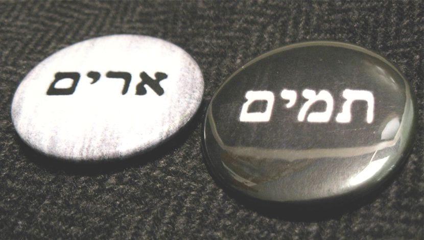 Urim Tumum oráculo hebreo